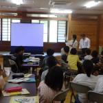 那覇市立天久小学校「iPadを使ってたのしくつくろう、プレゼンテーションセミナー」出前講座