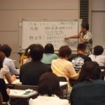 早期離職者定着支援事業(南部地区)セミナー開催!!