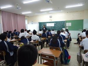 普天間中学校
