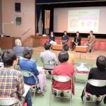 北中城村キャリア教育フォーラム2017 どう伸ばす?「子どものやる気」〜家庭・学校・地域が出来ること〜