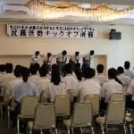 就職活動キックオフ研修<第3回目>終了!