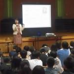 【宜野湾市】宜野湾市みらいづくり連携協議会のブログを始めました!