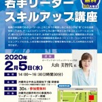 okinawashi124