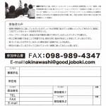 okinawashi125