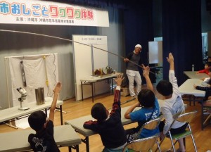 okinawashi_136