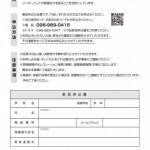 okinawashi_146
