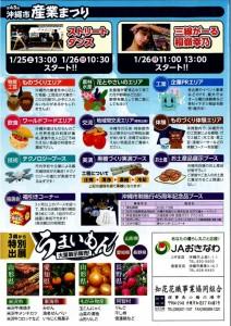 okinawashi_148