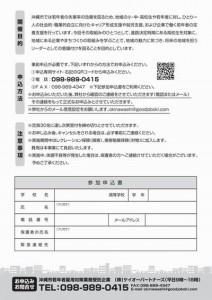 okinawashi_90