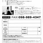 okinawashi_96