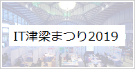 sinryo2019banner