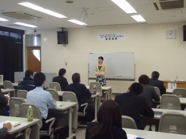セミナー情報:リーダーシップ養成講座~応用編~開催!