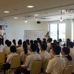 令和2年度 県立高学校就業体験(インターンシップ)の中止について