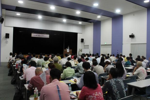 7/2「社員の成長が会社の成長!!人が輝く組織づくりセミナー」開催しました
