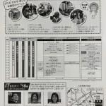 【宜野座】名桜大学 IT津梁まつり2020に出展しています!