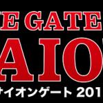 プレゼンテーションイベント『SAION GATE 2019』のお知らせ
